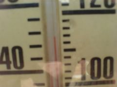 GH thermometer (with all vents n windows open)